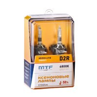 Ксеноновые лампы MTF Light D2R, ABSOLUTE VISION +50%, 3800lm, 4800K, 35W, 85V, 2шт.
