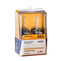 Ксеноновые лампы MTF Light D2S, ABSOLUTE VISION +50%, 3800lm, 4800K, 35W, 85V, 2шт.